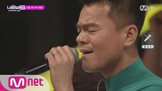 Video I Can See Your Voice 3 [선공개] 딴따라 JYP 립싱크 실력이 궁금해? 160630 EP.1 MP3, 3GP, MP4, WEBM, AVI, FLV Februari 2019