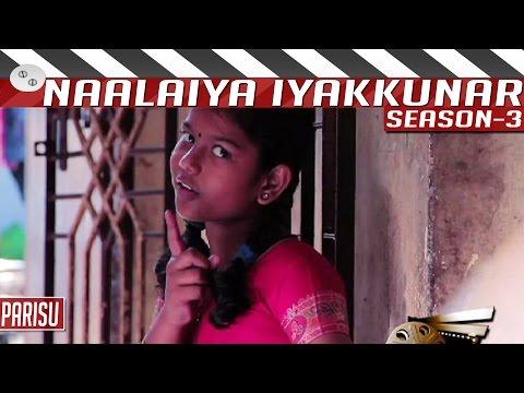 Parisu-Tamil-Short-Film-by-Sri-Ganesh-Naalaiya-Iyakkunar-3