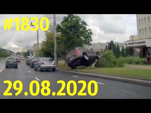 Новая подборка ДТП и аварий от канала Дорожные войны за 29.08.2020
