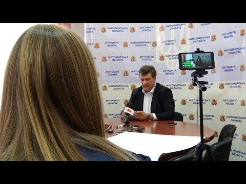 Резонансні викриття - від голови Житомирської ОДА