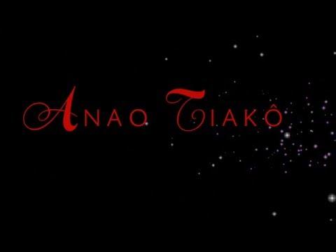 Video Jazz MMC--Anao tiako(Lyrics/Tononkira) download in MP3, 3GP, MP4, WEBM, AVI, FLV January 2017