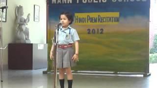 poem recitation full download video download mp3 download music download