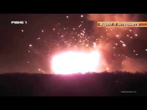 Чи загрожує Рівненщині вибух боєприпасів, який стався на Чернігівщині? [ВІДЕО]