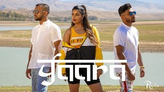 Video Rupika - YAARA (Feat. Mumzy Stranger & Nish)  - Official Video | Music By SP download in MP3, 3GP, MP4, WEBM, AVI, FLV January 2017