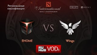 Wings vs EHOME, game 1