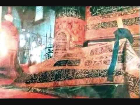 Rouza Mubarak 1