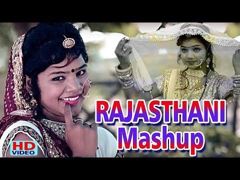 Rakhi Rangili MASHUP DJ Mix Rakhi Rangili Superhit Song 2018 Latest Rajasthani DJ Song HD