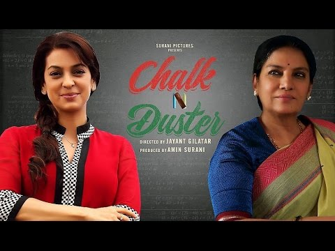 Review: Chalk n' Duster