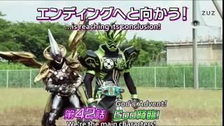 Kamen Rider Ex Aid Episode 41 preview   Gemdeus appeared!