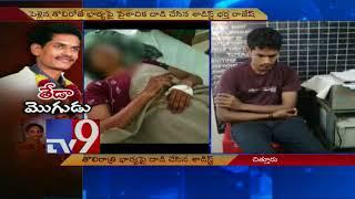 తొలి రాత్రే భార్య ఫై పైశాచిక దాడి చేసిన శాడిస్ట్ భర్త - TV9