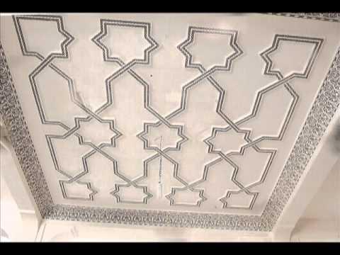 Regardez decoration platre marocain sur youtube - Decoration platre marocain 2012 ...