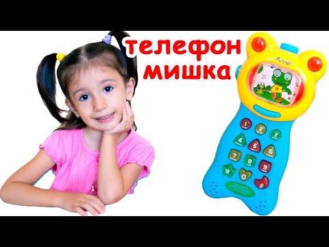 Телефон детский интерактивный. ДЕТИ, танцы и веселье. Седа ТВ