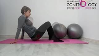 עיסוי עצמי לאזור עצמות הישיבה, גב תחתון וישבן להורדת מתח וכאבים מאזור הגב תחתון או מהקרנת כאב לרגל