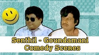 Periya Marudhu Movie Comedy Scenes - 2 - Senthil, Goundamani