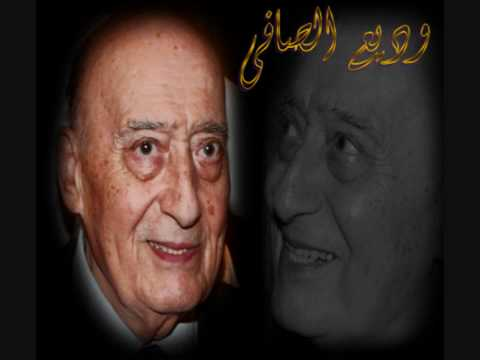 وديع الصافي بتحبني و شهقت بالبكي يارب لا تهجر سما لبنان