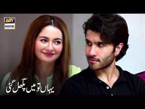 Insaan Seerat Ka Acha Hona Chahiye | Hania Amir Best Dialogues | Ishqiya