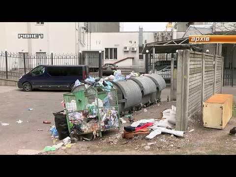 """""""Санком"""" пішов, смітники залишив: хто спорожнюватиме рівненські баки і чи підвищать тариф? [ВІДЕО]"""