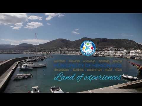 Βίντεο που αναδεικνύει τις ομορφιές του νησιού Δία (Ντία) Ηρακλείου
