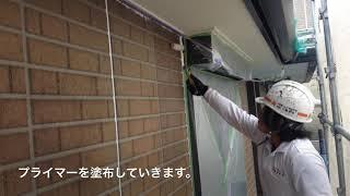 美濃加茂市 外壁の2色塗り/M様邸/石井
