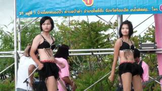 Kalasin Thailand  City new picture : Molam Sing, daytime version, in Kalasin, Thailand