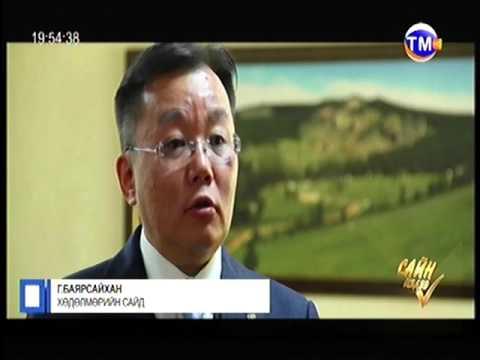 Сайн мэдээ- Монгол залуучуудыг хөдөлмөр эрхлэхэд түлхэц болох алхам