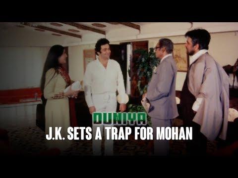 J.K. sets a trap for Mohan   Duniya (1984)   Ashok Kumar, Dilip Kumar, Rishi Kapoor & Amrita Singh