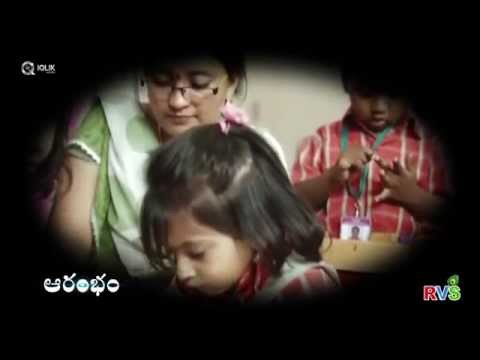 Primary Education | Arambham