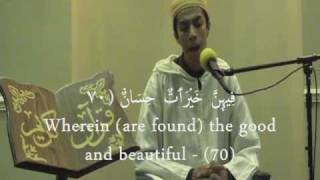 Surah Rahman - Beautiful And Heart Trembling Quran Recitation (part 2)
