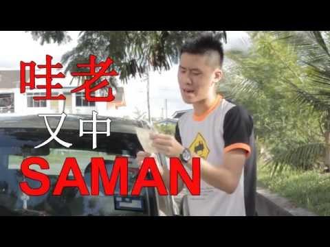 【必看】林BIG咏新作又来了!【爆笑】台灣華語 VS 馬來西亞華語