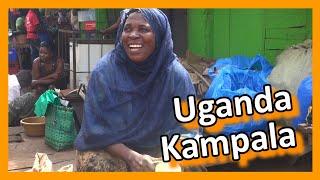 Uganda - Kampala Street Market