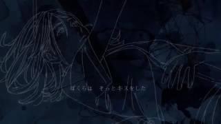 Download Lagu 【Amane Cha-Cha】 声 / Voice 【UTAU】 Mp3