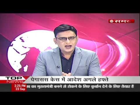 सहारा इंडिया मीडिया के CEO उपेन्द्र राय का संबोधन.