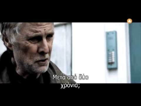 WHAT REMAINS – Αστυνομική, δραματική σειρά μυστηρίου