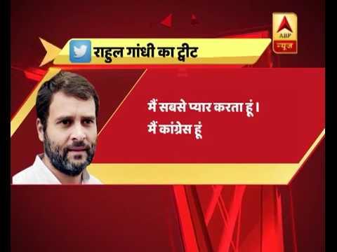 कांग्रेस मुस्लिम पार्टी विवाद पर राहुल गांधी बोले- मेरे लिए जाति और धर्म के खास मायने नहीं - DomaVideo.Ru