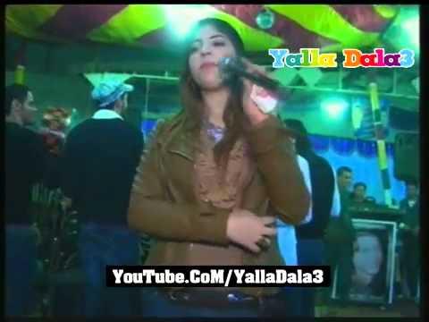 نجمة الغناء الشعبى النجمة الجميلة علا محمد اجمل فرح شعبى بالمنصورة حصريا 2014   Yalla Dala3 (видео)