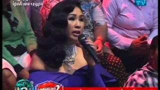 Khmer TV Show - Penh Chet Ort Mar 14, 2015