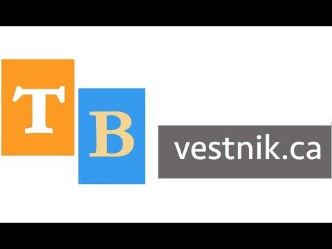 TV Vestnik.ca от 3-го сентября 2016 (эп.53/2016)