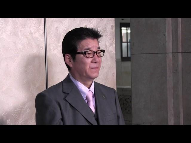 2017年1月12日(木) 松井一郎知事 登庁会見
