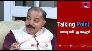 Video Adv. B A Aloor  Talking Point   Mangalam Tv MP3, 3GP, MP4, WEBM, AVI, FLV September 2018