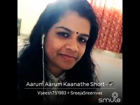 Video Aarum aarum  kanathe chundathe. Best smule .Vijeesh & sreeja download in MP3, 3GP, MP4, WEBM, AVI, FLV January 2017