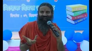 Teacher's Day Celebration | Patanjali University, Haridwar | 07 Sept 2016 (Part 1)