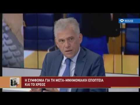 Τι Λέει ο Νόμος : H Συμφωνία για τη μετα-μνημονιακή εποπτεία και το χρέος (21/06/2018)