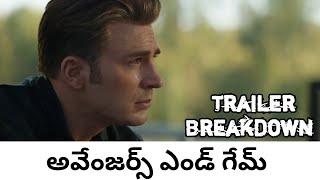Video Avengers Endgame Trailer Breakdown In Telugu   FridayComiccon MP3, 3GP, MP4, WEBM, AVI, FLV Desember 2018