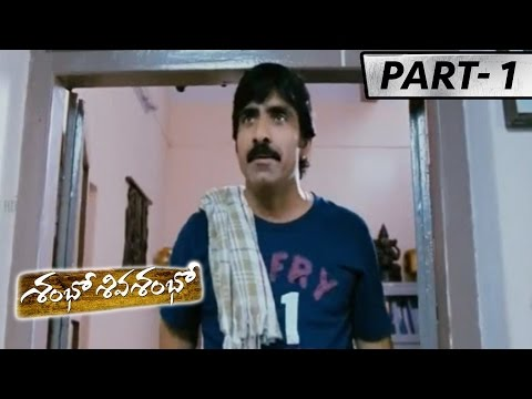 Video Shambo Siva Shambo Full Movie Part 1    Ravi Teja, Allari Naresh, Siva Balaji, Priyamani download in MP3, 3GP, MP4, WEBM, AVI, FLV January 2017