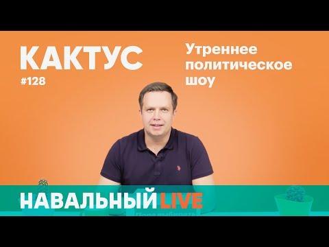 Валерий анатольевич тиньков цена монет россии 1 копейка