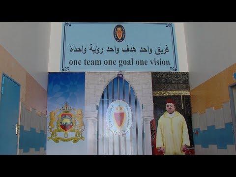 العرب اليوم - شاهد: مركز الإصلاح والتهذيب عكاشة يُقدّم أنشطة متنوعة لفائدة النزلاء