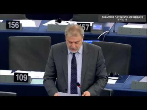 Νότης Μαριάς στην Ευρωβουλή: Εδώ και τώρα αύξηση κονδυλίων για νέες θέσεις εργασίας και προσφυγικό