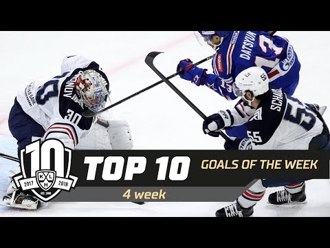 17/18 KHL Top 10 Goals for Week 4 (видео)