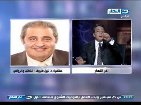 بالفيديو.. نبيل فاروق يفتح النار على  ثروت جودة