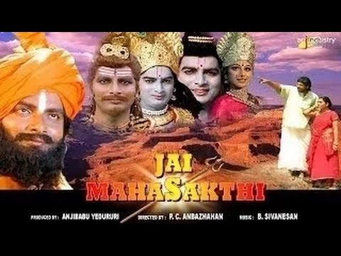 Video Jai Maha Shakti - Full Length Devotional Hindi Movie download in MP3, 3GP, MP4, WEBM, AVI, FLV January 2017